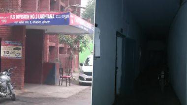 पंजाब: लुधियाना पुलिस के जवानों को अंधेरे में करना पड़ रहा है काम, बिल न भरने पर बिजली विभाग ने काटा कनेक्शन