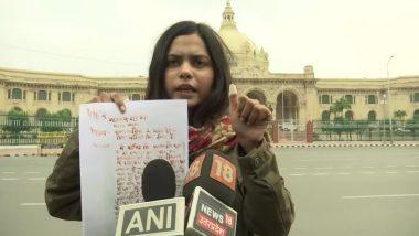 लखनऊ की शूटर वर्तिका सिंह ने गृहमंत्री अमित शाह को खून से लिखा पत्र, कहा- मैं देना चाहती हूं निर्भया के दोषियों को फांसी