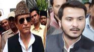 समाजवादी पार्टी सांसद आजम खान ने पत्नी-बेटे अब्दुल्ला सहित किया सरेंडर, रामपुरकोर्टने 2 मार्च तक भेजा जेल