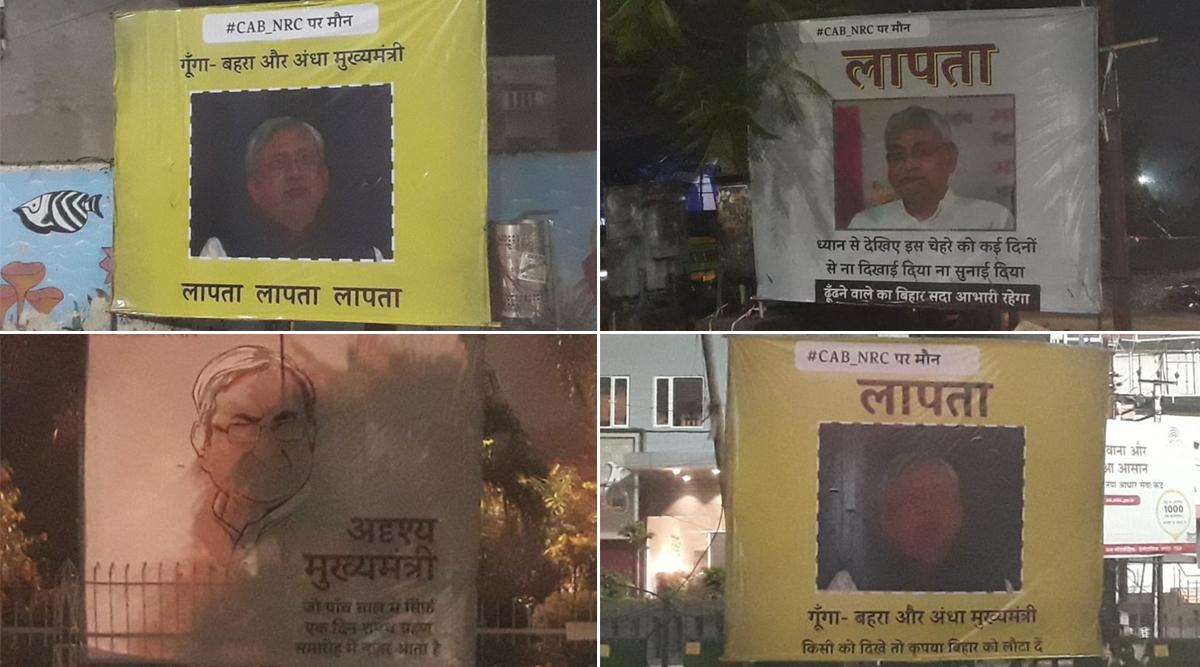 पटना में लगे मुख्यमंत्री नीतीश कुमार के लापता होने के पोस्टर, CAB और NRC पर चुप्पी को लेकर साधा गया निशाना