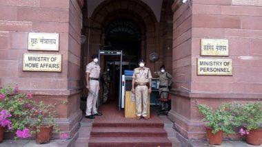 नागरिकता कानून का NRC से लेना-देना नहीं, भारतीय नागरिकों पर नहीं पड़ेगा असर: केंद्र सरकार