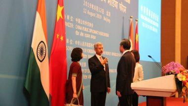 पाक को चीन ने भी दिया झटका, UNSC में कश्मीर पर चर्चा की मांग को वापस लिया