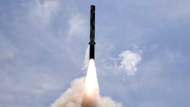 ब्रह्मोस सुपरसोनिक क्रूज मिसाइल का परीक्षण सफल, अब जमीन पर मौजूद दुश्मन होंगे नेस्तनाबूद