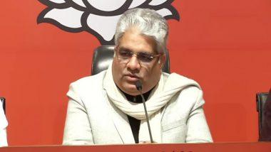Bihar Assembly Elections 2020: बीजेपी नेता भूपेंद्र यादव ने कहा- चिराग पासवान को भ्रम में नहीं रहना चाहिए, BJP नीतीश कुमार के साथ है