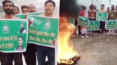 नागरिकता संशोधन कानून के विरोध में RJD के 'बिहार बंद' में जमकर उत्पात, मीडियाकर्मियों को भी बनाया गया निशाना