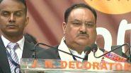 Bihar Assembly Elections 2020: जेपी नड्डा ने RJD पर साधा निशाना, कहा- बिहार से 20 लाख लोगों के पलायन की जिम्मेदार पार्टी 10 लाख नौकरियां कैसे देगी
