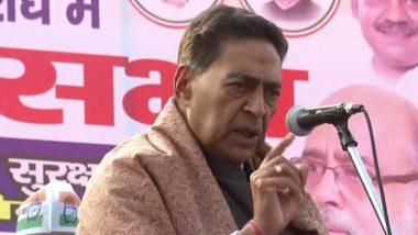 दिल्ली कांग्रेस प्रमुख सुभाष चोपड़ा ने कहा- एग्जिट पोल के नतीजे कई बार गलत साबित हुए हैं