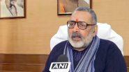 दिल्ली विधानसभा चुनाव 2020: केंद्रीय मंत्री गिरिराज सिंह बोले- अगर 'गुलामी' से निकलना चाहते हैं तो भाजपा के लिए वोट करें