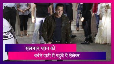 Salman Khan Birthday: सलमान खान की बर्थडे पार्टी में Katrina, Iulia सहित पहुंचे ये सेलेब्स