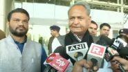 Rajasthan Political Crisis: सीएम अशोक गहलोत के निवास स्थान पर शाम 7:30 बजे मंत्रिमंडल की बैठक,  16 जुलाई के कैबिनेट विस्तार पर हो सकती है चर्चा