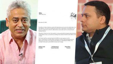 बीजेपी आईटी सेल के हेड अमित मालवीय के ट्वीट की एडिटर्स गिल्ड ने की निंदा, पत्रकार राजदीप सरदेसाई के खिलाफ किए गए विवादित पोल पर जताया गुस्सा