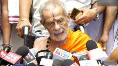 कर्नाटक: पेजावर मठ के प्रमुख स्वामी विश्वेश तीर्थ का पार्थिव शरीर अंतिम दर्शन के लिए विद्यापीठ में रखा गया