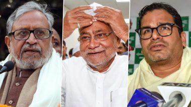 बिहार विधानसभा चुनाव 2020: प्रशांत किशोर और सुशिल मोदी के कोल्ड वॉर पर नीतीश कुमार ने लगाया विराम, कहा- ऑल इज वेल