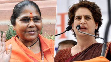 केंद्रीय मंत्री साध्वी निरंजन ज्योति का विवादित बयान, कहा- गांधी सरनेम की जगह फिरोज लिखें प्रियंका