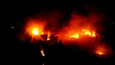 मुंबई के कुर्ला वेस्ट  में लगी भीषण आग, दमकल की कई गाड़ियां मौके पर, देखें वीडियो
