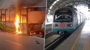 नागरिकता संशोधन कानून 2019: दिल्ली में हिंसक हुआ प्रदर्शन, 3 बसों में लगाई आग; 5 मेट्रो स्टेशन बंद