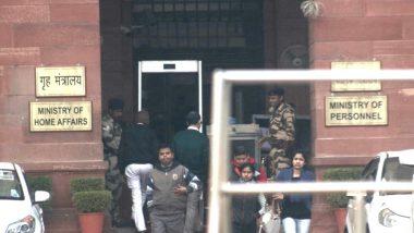 गृह-मंत्रालय ने 26 दिसंबर को बुलाई JCA की बैठक, गोवा और लद्दाख के पुलिस प्रमुख के नामों पर लगेगी मुहर