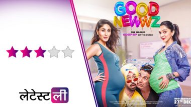 Good Newwz Movie Review: एंटरटेनमेंट, कॉमेडी और ड्रामा से भरी है अक्षय कुमार-करीना कपूर की फिल्म 'गुड न्यूज'