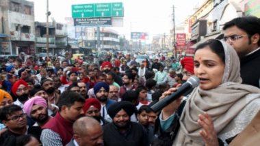 मुलायम सिंह यादव की छोटी बहू अपर्णा यादव ने नागरिकता संशोधन कानून और राष्ट्रीय नागरिक रजिस्टर का किया समर्थन