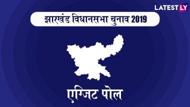 Jharkhand Election Exit Poll Results 2019 Live Updates:Times Now Exit poll में भी बीजेपी के लिए खतरा, बन सकती है महागठबंधन की सरकार