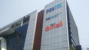 पेटीएम ने 24 घंटे ऑनलाइन पेमेंट देने वाली NEFT सुविधा की शुरू, यूजर्स अब एक बार में 10 लाख रुपये तक का कर सकते हैं ट्रांसफर