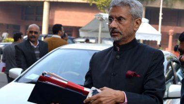 ब्रिक्स बैठक: विदेश मंत्री एस जयशंकर ने आतंकवाद से निपटने के लिए व्यापक सहयोग का किया आह्वान