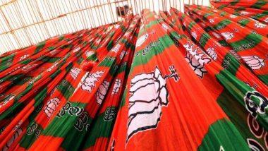 Uttar Pradesh: पंचायत चुनाव को लेकर बीजेपी सीरियस, लगा रही है पूरा दम