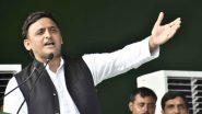उत्तर प्रदेश: एसपी अध्यक्ष अखिलेश यादव ने सीएम योगी पर कसा तंज, कहा- बीजेपी सरकार की न तो नीतियां सही हैं, नीयत