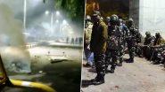 CAA विरोध प्रदर्शन: अलीगढ़ मुस्लिम यूनिवर्सिटी 5 जनवरी तक बंद, इंटरनेट सेवाएं सोमवार रात 10 बजे तक निलंबित