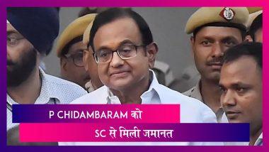 INX Media Case: P Chidambaram को SC से मिली जमानत, 105 दिन से थे जेल में बंद