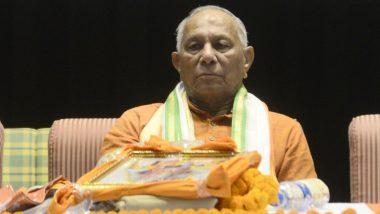 विश्व हिंदू परिषद का मार्गदर्शक मंडल करेगा राम मंदिर पर मंथन, इस बैठक में अध्यक्ष विष्णु सदाशिव कोकजे के अलावा देशभर के संत और धर्माचार्य करेंगे शिरकत
