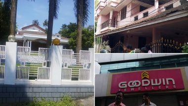 महाराष्ट्र: गुडविन ज्वैलर्स धोखाधड़ी मामले में पुलिस ने मालिकों की संपत्ति की जब्त