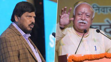 'सभी को हिंदू कहना सही नहीं'- RSS प्रमुख मोहन भागवत के बयान पर बोले रामदास आठवले