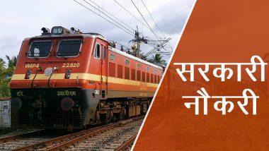 RRB Railway Jobs: रेलवें में 3 हजार से अधिक अपरेंटिस पदों पर निकली वेकेंसी, फटाफट डायरेक्ट लिंक से करें अप्लाई