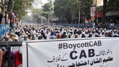 CAA Protest: यूपी के गाजियाबाद, मेरठ, बरेली, लखनऊ और प्रयागराज में 24 घंटे के लिए इंटरनेट सेवाएं बंद