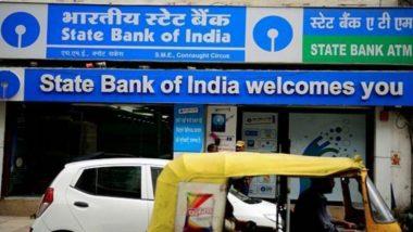 SBI ATM Rule Changes: एसबीआई ने एटीएम निकासी के लिये सुरक्षा बढ़ायी, रात में 10,000 रुपये से अधिक निकालने के लिए करना होगा ये