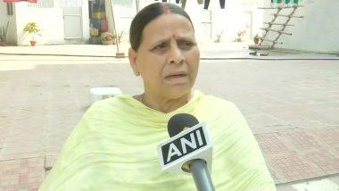 राबड़ी देवी ने हैदराबाद एनकाउंटर का किया समर्थन, कहा- महिलाओं के खिलाफ बिहार में भी बढ़ रहा अपराध, चुप बैठी है नीतीश सरकार