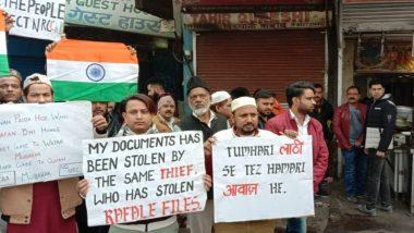 दिल्ली: भीम आर्मी के मुखिया चंद्रशेखर आजाद के नेतृत्व में CAA के खिलाफ जामा मस्जिद पर भारी प्रदर्शन