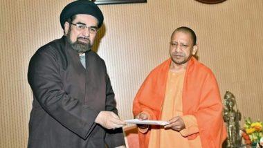 नागरिकता संशोधन कानून: शिया धर्मगुरु कल्बे जव्वाद ने सीएम योगी आदित्यनाथ से की मुलाकात, 'निर्दोषों' के रिहाई की मांग की