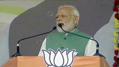 पीएम नरेंद्र मोदी ने कहा- इतिहास में आम भारतीयों का कोई संदर्भ नहीं मिलता