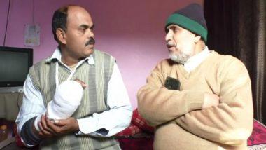 हिंसा के बीच नहीं मरी इंसानियत: फिरोजाबाद के हाजी कदीर ने सिपाही अजय को दंगाइयों के भीड़ से निकाला, मरहमपट्टी कर पहुंचाया थाना