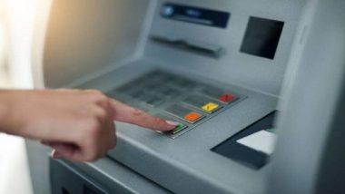 UPI ATM Transactions Soon: अब ग्राहक एटीएम सेडेबिट और क्रेडिट कार्ड के बिना निकाल सकेंगे पैसे, जानिए कैसे