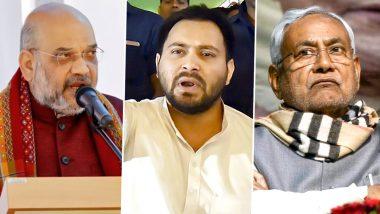 नागरिकता कानून पर जारी बवाल को लेकर तेजस्वी यादव ने बीजेपी पर कसा तंज, नीतीश को भी घेरा