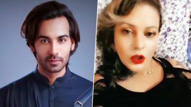 Bigg Boss 13: अरहान खान की बढ़ सकती हैं मुश्किलें, एक्स गर्लफ्रेंड होने का दावा करने वाली अमृता धानोआ ने दर्ज कराया धोखाधड़ी का केस