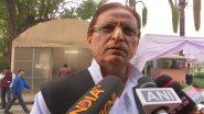 एसपी सांसद आजम खान के जौहर यूनिवर्सिटी भूमि का किया जाएगा अधिग्रहण