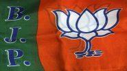 Farm Bills 2020: राजपथ पर ट्रैक्टर जलाना खतरनाक साजिश, बीजेपी ने कांग्रेस नेताओं के खिलाफ की शिकायत