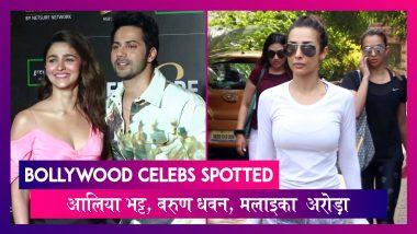 Filmfare Glamour And Style Awards में पहुंचे Varun-Alia, Kartik-Ananya भी हुए स्पॉट | Celebs Spotted