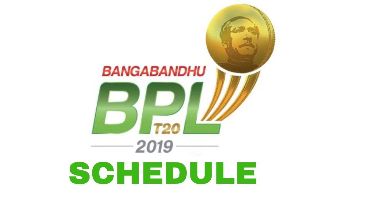 Bangladesh Premier League 2019-20 Schedule in IST, Free PDF Download: यहां फ्री में डाउनलोड करें बीपीएल टी-20 सीजन 7 का पूरा शेड्यूल