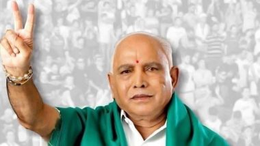 कर्नाटक उपचुनाव 2019: बच गई येदियुरप्पा की सरकार, बीजेपी ने विपक्ष को किया साफ- कांग्रेस ने मानी हार