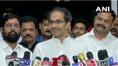 महाराष्ट्र: उद्धव ठाकरे सरकार का कल हो सकता है कैबिनेट विस्तार, इन लोगों को मिल सकता है मंत्रीपद